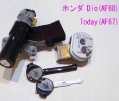 """Thumbnail of """"Dio(AF68)/Today(AF67)/ジョルノAF70用メインキーSet"""""""