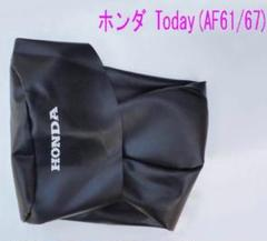 "Thumbnail of ""ホンダ Today(AF61/67)純正張替え用シートカバー/黒色"""