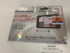 "Thumbnail of ""新品 未使用 yupiteru LS310 super cat 保証付"""