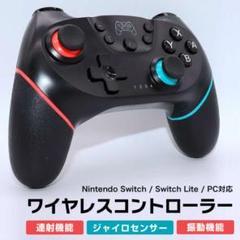 "Thumbnail of ""任天堂スイッチ コントローラー プロコン ワイヤレス Switch"""