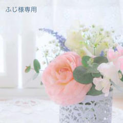 """Thumbnail of """"ブライス アイシードール用 アイチップ 14mm 1ペア カスタムに♡"""""""