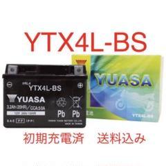 "Thumbnail of ""台湾ユアサバッテリー YTX4L BS 初期充電済み 送料込み"""