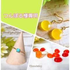 "Thumbnail of ""GW特別price‼️天然石AAA大粒カーネリアンのリングsilver925"""
