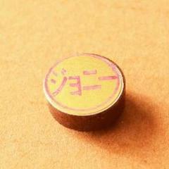 """Thumbnail of """"牛革 単層 タップ(DIY)"""""""