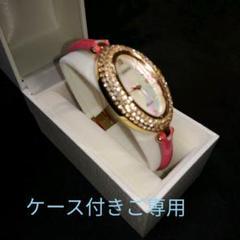 "Thumbnail of ""アビステ 腕時計  ABISTE"""