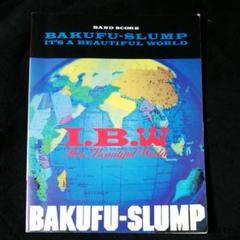 "Thumbnail of ""バンドスコア 爆風スランプ I.B.W"""