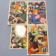 "Thumbnail of ""NRT 再録 壱〜四"""