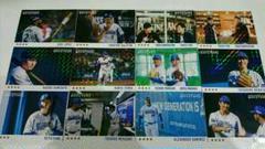 """Thumbnail of """"2020 横浜DeNAベイスターズ 選手カード イヤーマガジン フルセット"""""""