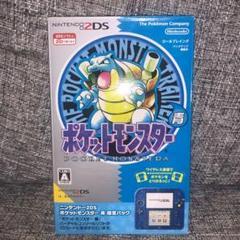 "Thumbnail of ""ポケモン青限定版 ニンテンドー2DSゲーム機"""