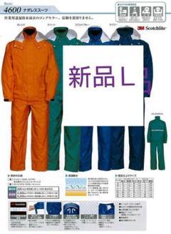 "Thumbnail of ""(新品)高機能 レインウェア  オレンジ L"""