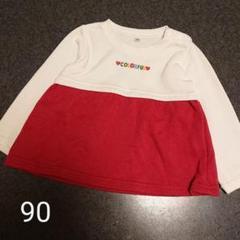 "Thumbnail of ""トップス 90"""