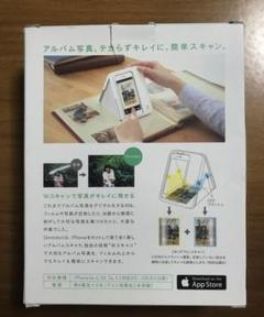 "Thumbnail of ""omoidori オモイドリ ※iPhone7,6s,6,SE,5s,5対応"""