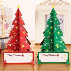 """Thumbnail of """"クリスマスツリー メッセージ カード レター 2種 赤 緑 ・adu"""""""