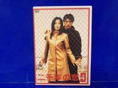"Thumbnail of ""二千年の恋4 DVD セル版 中山美穂 金城武"""