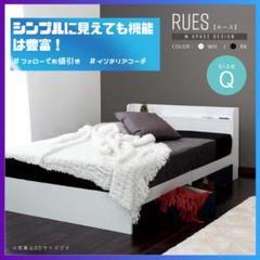"Thumbnail of ""【新品未使用】RUES【ルース】Mスペースベッドフレーム Q"""