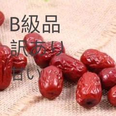 """Thumbnail of """"ドライなつめB"""""""