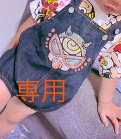 "Thumbnail of ""テディレギ"""