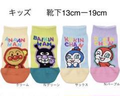 """Thumbnail of """"アンパンマン キッズ 靴下12cmー15cm 6足セット"""""""