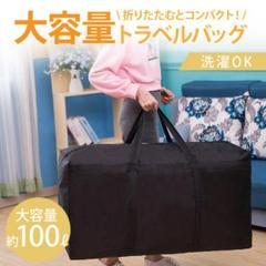 "Thumbnail of ""トラベルバッグ オックスフォード☆お得!セール品!値下げ☆"""