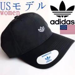 "Thumbnail of ""極レア【新品】adidas  USA  レディース キャップ  黒 nike"""