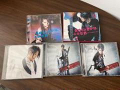 """Thumbnail of """"雅-miyavi- シングルCD5枚"""""""