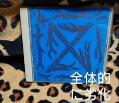 "Thumbnail of ""X BLUE BLOOD"""