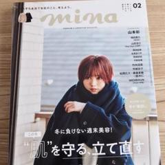 """Thumbnail of """"mina  2020年2月 抜けあり!"""""""