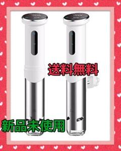 "Thumbnail of ""1100W低温調理器 真空調理器 スロークッカー IPX7防水機能搭載"""