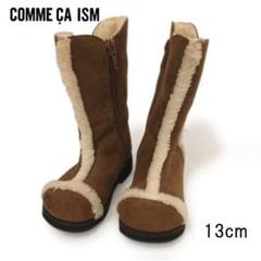 """Thumbnail of """"COMME ISM  ムートンブーツ 茶・13cm"""""""