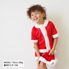 """Thumbnail of """"かわいいサンタに変身!クリスマスコス ズボンタイプ 90㎝"""""""
