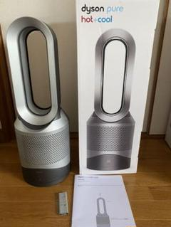 """Thumbnail of """"ダイソン dyson pure hot+cool hp00 ピュアホット&クール"""""""