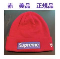 "Thumbnail of ""Supreme New Era Box Logo Beanie Red 美品"""