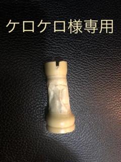 "Thumbnail of ""★ケロケロ様専用★"""