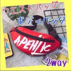 "Thumbnail of ""【新品◎大人気】ストリート系 ワンショルダー ウエストポーチ ボディバッグ"""