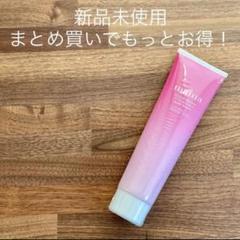 "Thumbnail of ""★新品未使用★ maina 除毛クリーム  150g"""