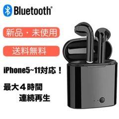"""Thumbnail of """"i7イヤホン Bluetooth イヤフォン ブラック"""""""