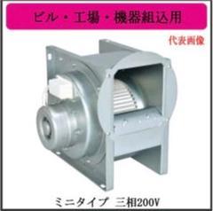 "Thumbnail of ""三菱【BF-28T4】 産業用送風機 [本体]片吸込形シロッコファン"""