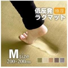 """Thumbnail of """"極厚 低反発ラグ 厚さ25㎜ ラグ マット 滑り止め (Mサイズ)"""""""