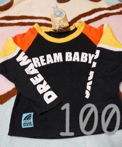"""Thumbnail of """"100 DREAMBABY トレーナー"""""""