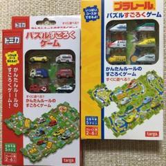 "Thumbnail of ""【限定セール】  トミカ プラレール パズルすごろくゲーム"""
