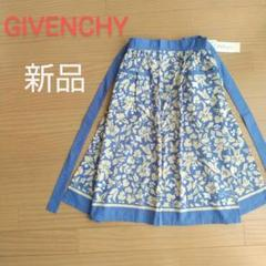"""Thumbnail of """"GIVENCHY エプロン  丈  約58cm"""""""