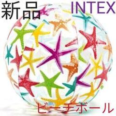 "Thumbnail of ""新品 INTEX ビーチボール 浮き輪 フロート"""