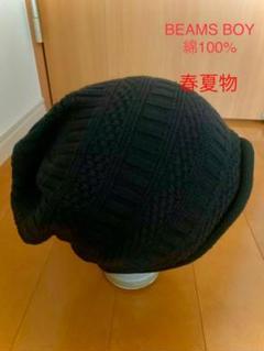 "Thumbnail of ""レディース帽子"""