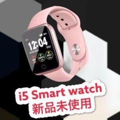 "Thumbnail of ""i5スマートウォッチ ピンク 高性能 多機能 オシャレ .."""