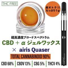 "Thumbnail of ""超高濃度 CBD + αワックス + Airis Quaser スターターセット"""