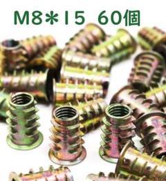 "Thumbnail of ""M8*15鬼目ナット 六角ナット 亜鉛合金 60個入"""