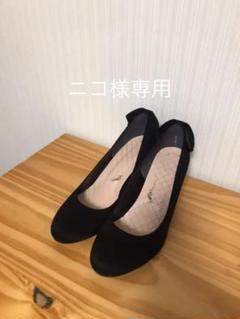 """Thumbnail of """"パンプス 24cm 成人式 結婚式 2次会など"""""""