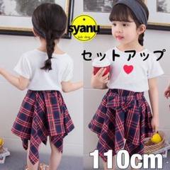 "Thumbnail of ""キッズ シンプルハートTシャツ&チェックスカートセットアップ 韓国子供服白110"""