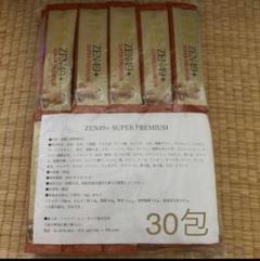 """Thumbnail of """"禅食 ZEN49 30包"""""""