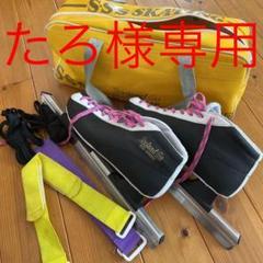 "Thumbnail of ""スピードスケート靴 セット 25.5㎝"""